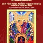 XII Warsztaty Malowania Ikon – wystawa prac