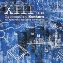 Wręczenie Nagrody Głównej w XIII Ogólnopolskim Konkursie na Autorską Książkę Literacką – Świdnica 2020 | PROGRAM