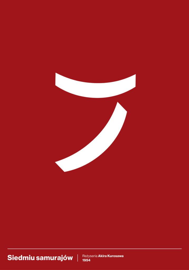 czerwony plakat z samurajskim znakiem